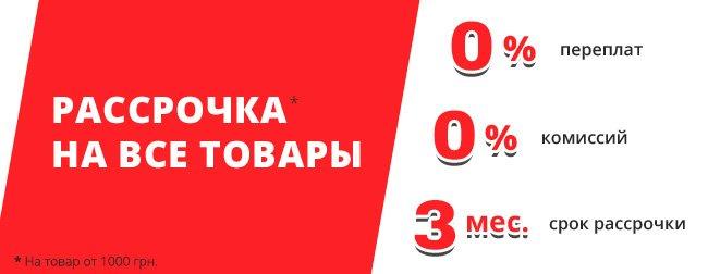 6eac74369d35 24K.UA Магазин часов, украшений, аксессуаров, подарков в Киеве