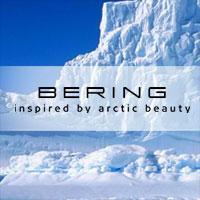 Обзор коллекций часов Bering: бессмертная классика для мужчин и женщин