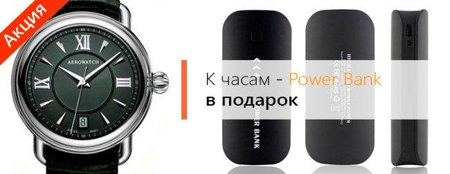775bb027 24K.UA Магазин часов, украшений, аксессуаров, подарков в Киеве