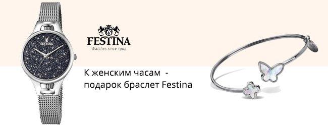 24K.UA Магазин часов, украшений, аксессуаров, подарков в Киеве 8f887ab62f7