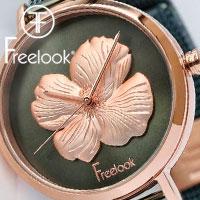 Новые часы Freelook: доступная роскошь для женщин